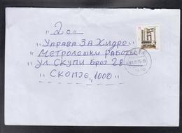 RC VELES, POST OFFICE 1, REGULAR CANCEL - VELES 1400 D (2000-) / STAMP MICHEL 635 ** - Macedonië