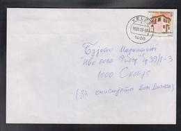 RC VELES, POST OFFICE 1, REGULAR CANCEL - VELES 1400 F (2000-) / STAMP MICHEL 270 ** - Macedonië