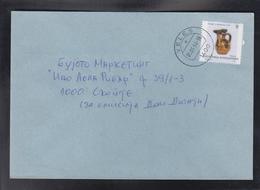 RC VELES, POST OFFICE 1, REGULAR CANCEL - VELES 1400 E (2000-) / STAMP MICHEL 302 ** - Macedonië