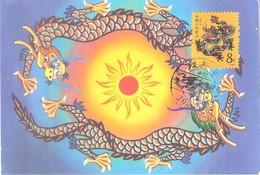 CM China - 1988 (to See) - 1949 - ... République Populaire