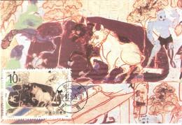 CM China - 1988 - Fresco (to See) - 1949 - ... République Populaire