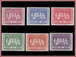 Congo 0344/49*  Cinquantenaire Du Congo Belge H - 1947-60: Mint/hinged