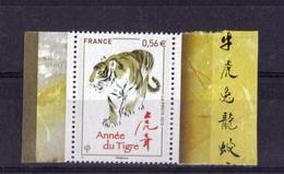 N° 4433  NEUF** - Unused Stamps