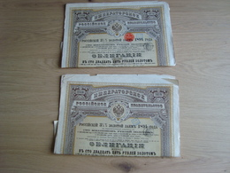 LOT DE 2 ACTIONS EMPRUNT RUSSE 3 1/2 % OR  500 FRANCS 1894 - Russland