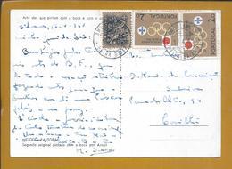 Obliteration Of Railways 'Ambulância Beira Baixa II'. Auslöschung Der Eisenbahnen. Spoorwegen. Olympic Stamps And Horse. - 1910-... Republic