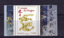 N° 4631  NEUF** - Unused Stamps
