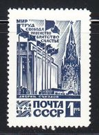 Russia 1964  Sc 2981 Mi 2995 Congress Palace,Kremlin,Moscow MNH - 1923-1991 URSS