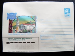 Envelope Lithuania Postal Stationery Cover Ussr Overprint Lietuvos Respublikos Nepriklausomybe 1990 Vilnius Cathedral - Lithuania