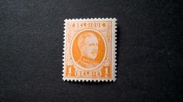 190** Vendu à 20% - 1922-1927 Houyoux