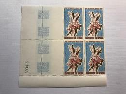 SENEGAL COIN DATE 1968 JEUX OLYMPIQUES DE MEXICO SPORT TIMBRES POSTES - Senegal (1960-...)