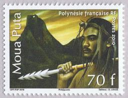 French Polynesia 2010 Mountain Moorea Island Mt. Mouaputa MNH ** - Polinesia Francesa