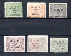 Syrie 1921 Ensemble De Timbres Neuf * Charnières TB - Siria (1919-1945)
