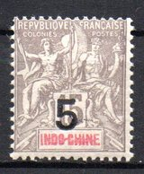 Col17  Colonie Indochine N° 22 Neuf X MH  Cote  2,50€ - Ongebruikt