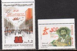 TUNISIA, 2018, MNH,ART, CINEMA, TUNISIAN CINEMA, 2v - Cinema