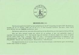 België - Dienstpostkaart - Wilrijk - 25 Jaar K.V.B.P. Studiekring - (1995) - Oblitérations De Complaisance