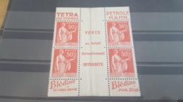 LOT 487725 TIMBRE DE FRANCE NEUF**/* PUBLICITE - Advertising