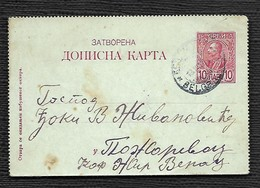 Stamped Stationery - Dopisna Karta - Serbie