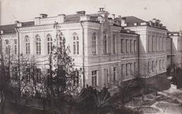 4406  CHISINAU  LICEUL DE BAIETI N° 4 - Roumanie