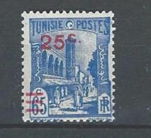 "Tunisie YT 205 "" Mosquée Avec Surcharge "" 1939 Neuf** - Tunisia (1888-1955)"
