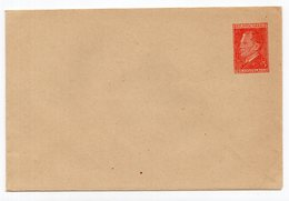1951 YUGOSLAVIA, TITO, 3 DINAR STAMP IMPRINTED COVER, STATIONERY COVER, MINT - Postal Stationery