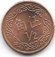 *taiwan 1/2 Yuan  75 = 1986  Km 550 Unc - Taiwan