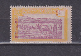 CAMEROUN 109 CENTRE DEPLACE LUXE NEUF SANS CHARNIERE - Cameroun (1915-1959)