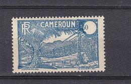 CAMEROUN 128 VALEUR DECALEE SIGNE A.BRUN  SUPERBE   LUXE NEUF SANS CHARNIERE - Cameroun (1915-1959)