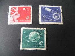 CHINE  N° 1165 / 1167    OBLITERE  ESPACE  SATELLITE - 1949 - ... République Populaire