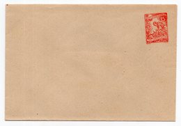 1954 YUGOSLAVIA, INDUSTRY, 15 DINAR STATIONERY COVER, MINT - Enteros Postales