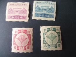 JAPON  N° 198 / 201  NEUF **  MNH - Unused Stamps