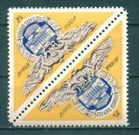 7K173 / 1976 Michel 4454 Keh * -  BOLSCHOI-THEATER  Russia Russie Russland Rusland - Nuovi