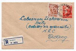1954 YUGOSLAVIA, INDUSTRY, 1958 KRALJEVO TO BELGRADE, REGISTERED STATIONERY COVER, USED - Postal Stationery