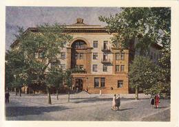 Ukraine, Zaporizhia 1960, Запорожье, Saporischschja, Bibliothek, Library, Unused - Ukraine