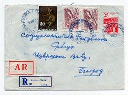 1963 YUGOSLAVIA,SERBIA,RUDNA GLAVA TO BELGRADE,INDUSTRY,25 DINAR REGISTERED,AR,STATIONERY COVER,DARK GRAY PAPER INSIDE - Postal Stationery