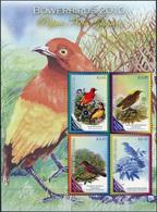 Papua New Guinea 2010. Bowerbirds (MNH OG) Miniature Sheet - Papua New Guinea