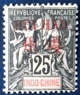 Hoi-Hao, Numéro 9, Timbre Neuf **, Cote 24 Euros. - Hoi-Hao (1900-1922)