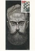 Carte Maximum Peinture Pays-Bas 1998 Escher - Cartoline Maximum