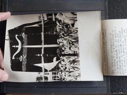 Photo De Presse - Agence Intercontinentale - La Mecque - Relevage Des Tentures De La Kaaba - 30/8/1953 - Lugares
