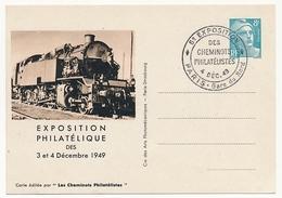 FRANCE - Entier CP Timbré S/Commande 8F Gandon - Cheminots Philatélistes 1949 - Locomotive Vapeur... - Entiers Postaux