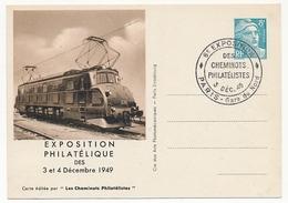FRANCE - Entier CP Timbré S/Commande 8F Gandon - Cheminots Philatélistes 1949 - Motrice électrique ... - Postal Stamped Stationery