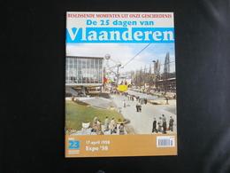 1958: Expo '58 - Documents Historiques