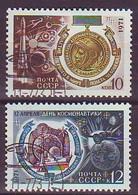 USSR 3867-3868,used,falc Hinged - Gebruikt