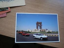 Sahwa Tower Muscat Cars - Oman