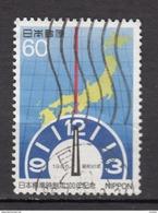 Japon, Japan, Horloge, Horlogerie, Clock - Clocks