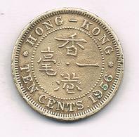 10 CENTS 1956 HONGKONG /696/ - Hongkong
