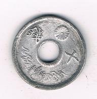 10 SEN 1944 JAPAN /698/ - Japon