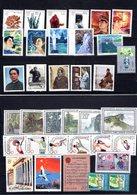9995 China VR, Marken-Lot Mnh, Aus 1338-1987, Dabei 1916-19, 1978-83 - 1949 - ... République Populaire