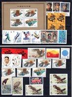 9996 China VR, Marken-Lot Mnh, Aus 2105-58, Dabei 2115-17, Block 41, Mi 2158 4erBlock - 1949 - ... République Populaire