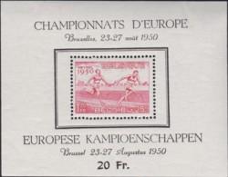 Belgie  .  OBP .    Blok 29  (zegel: **)        .    *     .      Ongebruikt   . /  .   Neuf Avec Charniere - Blocks & Sheetlets 1924-1960