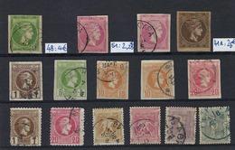GRECE 1876-1896:  Petit Lot De Classiques Oblitérés - Oblitérés